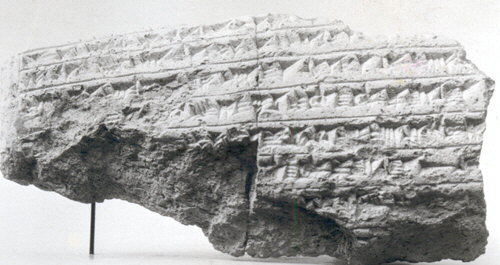 Cuneiform_cylinder _inscription_of_Ashurbanipal_describing_restorations_of_the_city_wall_and_gates_at_Borsippa_MET_ss86_11_51