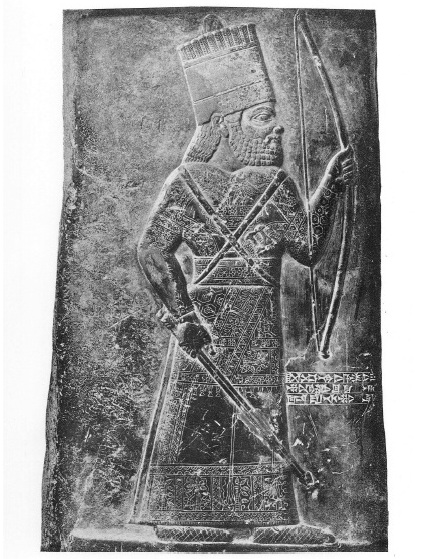 Marduk nādin aḫḫē