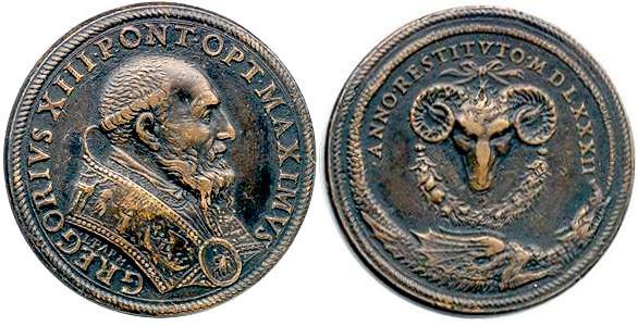 PontifexMaximus Coin